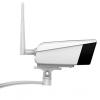 Camera ngoài trời ebitcam EBO2 ( 2MP ) – tích hợp ánh sáng trắng